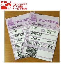 Rollo térmico evento entradas película impresión entradas boleto de admisión rollo