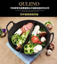 Supply of one thousand European music enamel cast iron pot stew pot pot bulkhead flat duck hot pot hot pot restaurants