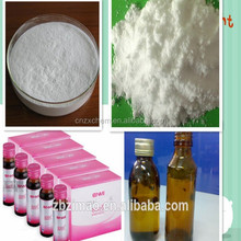 pharmaceutical products/Cas:128446-36-6/Methyl-beta-cyclodextrin for synthetic drugs