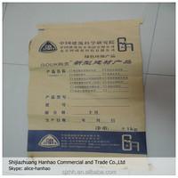 Cement paper bag packaging 45kgs