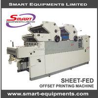 super service newspaper printing press for sale