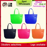 Large size Cheap automatic non woven customer logo available promotional bags spot wholesale factory sell directly