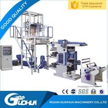 Best quality PE Blown film rotogravure printing line machine
