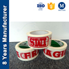 good quality sealing printed tape alibaba express with low price