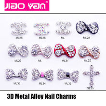 Wholesale Rhinestones Metal Alloy finger nail charms 3D nail studs #1101