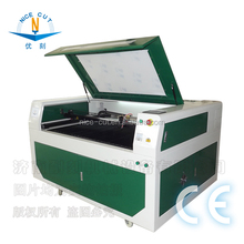 NC-C1290 laser engraver and cutter on sale
