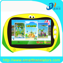 Popular learning machine educational toys preschool children android tablet kids