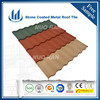 /product-gs/factory-directly-supply-cheap-price-high-quality-stone-coated-metal-roof-tile-for-house-60089808857.html