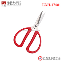Soft Handle Powerful Safety Cutting Plastic Hand Scissors For Pruning
