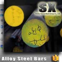 High Carbon Chromium Bearing steel