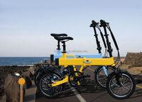 Two battery suspension fork folding electric bike