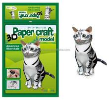 American short hair cat 3D chart paper craft models 3D paper craft decoration