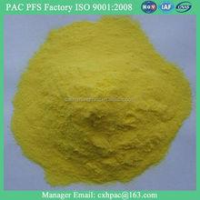 SGS ISO polyaluminium chloride powder 30% for heavy metal