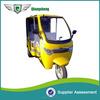 2014 newest 1000W super motor battery electric rickshaw
