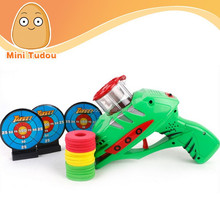 Game Children paint bullet shot target electric guns and weapons MT900018