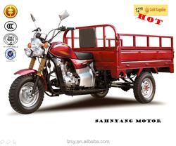 150cc three wheel cargo tricycle,trilke,three wheel motorcycle