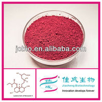 100%Pure Natural Food Ingredient Red Yeast Rice Powder For Ice Cream