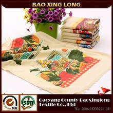 promoted custom made souvenir tea towel