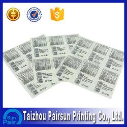 Cheap Hot Waterproof Adhesive Labels Cosmetic