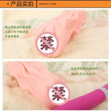 dolls sex toy pussy pictures LH281 rubber vagina artificial pussy & man masturbation cup