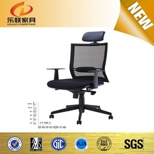 mesh office furniture regal plastic office chairs adjustable