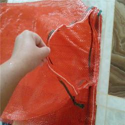 wholesale plastic onion/fruit mesh bag