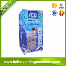 High Quality Ice Vending Machine HVM-450