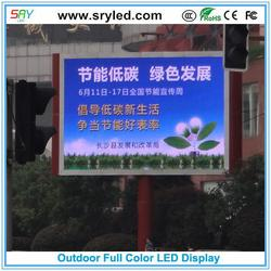 Sryled outdoor video advertising led screen/board/panel/sign module full color p16 outdoor full color led module