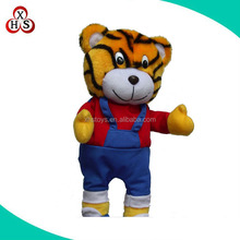 Wholesale soft plush golf bag cover for protecting clubs