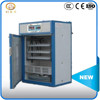 /product-gs/2014-full-automatic-high-quality-egg-incubator-for-sale-capacity-88-22528pcs-eggs--1986609852.html