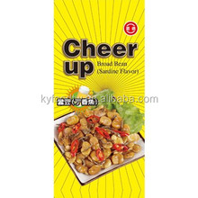 Good for white wine snack, Dried fish flavor, Fish nuts