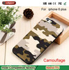 Plant bulk cell phone case Blue Green Army Protect Camouflage 5 inch mobile phone case For Iphone 6 plus