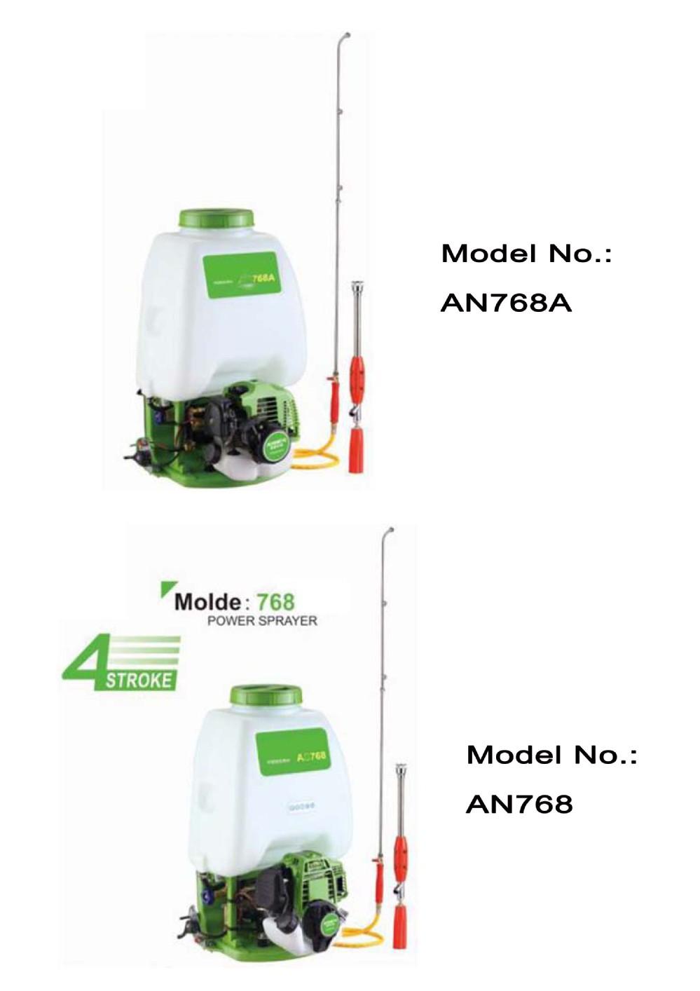 ANON portable mist sprayer