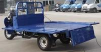 150CC Motorized 3 Wheeler Cargo Motor Trike With Flatbed