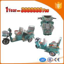 Hot selling electric pedicab rickshaw made in China