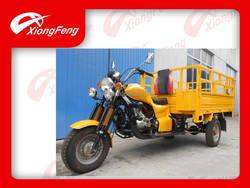 150CC,200CC, 250CC Cargo Tricycle