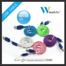 lovely led smile face cabling for samsung cable