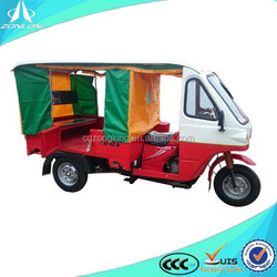 hot two passenger three wheel motorcycle made in china