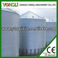 Good sealing grain powder storage steel silo/used farm silo for sale