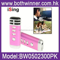 BW010 new mini karaoke ktv player