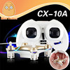 New hot product 2.4G 4 CH 6-Axis Gyro headless 3D flip helicopter mini rc quadcopter With Light CX-10A