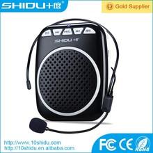 Internal magnetic trumpet portable megaphone hi-fi stereo and campact size digital juke box