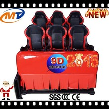 Indoor amusement game machine 9D cinema children games 5D/7D/12D/XD simulator free moive chinese