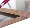 Guangxi Hardwood pheolic black brown film faced plywood