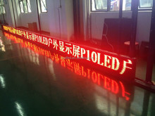 Energy saving low power consumption P10 single color R/G/B/Y/W led sign letter