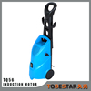 Portable Water Pressure Car Washer/Electric High Pressure Washer