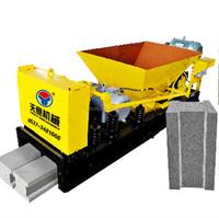 concrete fence molds making machines/precast boundary wall machine
