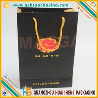 Custom stand up C1S art paper bag with pp rope wine packing paper bags