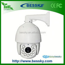 "HD 1080P 6"" High Speed Dome IP Camera 360 degree rotating 20x ptz camera dome"