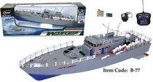 """19.5"""" Highly Detailed Model Radio Control NT-2877 Warship Boat"""